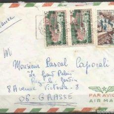 Cartas comerciales: CARTA DE COLONIA FRANCIA A GRASSE AFRICA 1969. Lote 119313748