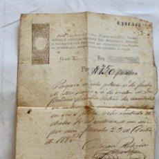 Cartas comerciales: ANTIGUO DOCUMENTO MANUSCRITO PAGARÉ DE 750 PESETAS, CLASE 3, MITAD S.XIX AÑO 1886. Lote 131791862