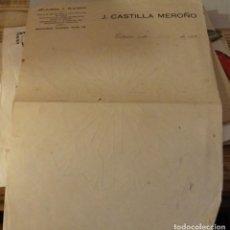 Cartas comerciales: TETUAN, 1938, CARTA COMERCIAL J.CASTILLA MEROÑO, RELOJERIA, REVERSO DIBUJO FALANGE. Lote 137335086