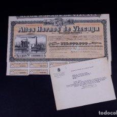 Cartas comerciales: CARTA DESDE EL PALACIO DE ORIENTE AL MARQUÉS DE TRIANO PRES. DE ALTOS HORNOS DE VIZCAYA 1945. Lote 139317238