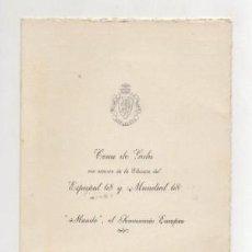 Cartas comerciales: CARTA MENU. CENA DE GALA ELECCION DEL ESPAÑO Y MUNDIAL 1968. SEMANARIO EL MUNDO CARTAMENU-100. Lote 140116754