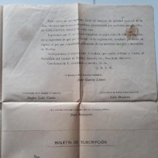Cartas comerciales: CARTA CIRCULAR INFORMATIVA PROCAPTAR ACCIONISTAS PARA BALNEARIO EN HUELVA. FECHADA EN HUELVA 1916. Lote 140627110