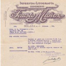 Cartas comerciales: CARTA COMERCIAL. FAUSTO MUÑOZ HEREDEROS. IMPRENTA Y LITOGRAFÍA. MÁLAGA 1936. Lote 144941054