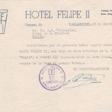 Cartas comerciales: CARTA COMERCIAL. HOTEL FELIPE II. VALLADOLID 1958. Lote 145471174