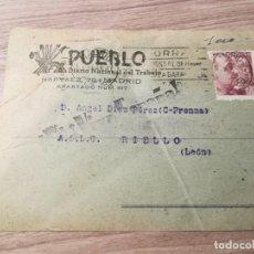 Cartas comerciales: IMPRESO DEL DIARIO EL PUEBLO CON FINES CONTABLES, DESTINADO A UN CLIENTE DE RIELLO, LEÒN, 1946. Lote 147543802