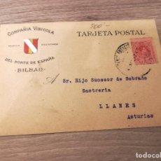 Cartas comerciales: IMPRESO COMERCIAL DE LA CIA VINICOLA DEL NORTE DE ESPAÑA, BILBAO, 2-8-1917. Lote 147544046