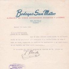 Cartas comerciales: CARTA COMERCIAL. BODEGAS SAN MATEO. ALMACÉN DE VINOS GENEROSOS, ANISADOS Y LICORES. MADRID 1957. Lote 150278178