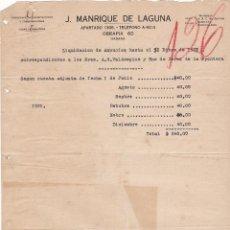 Cartas comerciales: CARTA COMERCIAL. J.MANRIQUE DE LAGUNA. COMISIONES, REPRESENTACIONES DE CASAS EXTRANAS.HABANA 1922. Lote 151403714