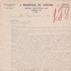 Cartas comerciales: CARTA COMERCIAL. J.MANRIQUE DE LAGUNA. COMISIONES, REPRESENTACIONES DE CASAS EXTRANJERAS.HABANA 1923. Lote 151406122