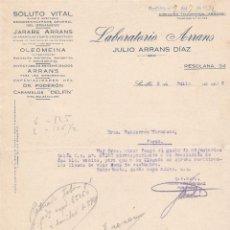 Cartas comerciales: CARTA COMERCIAL.JULIO ARRANS DÍAZ. LABORATORIO ARRANS. SEVILLA 1932. Lote 151407370