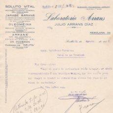 Cartas comerciales: CARTA COMERCIAL. JULIO ARRANS. LABORATORIO ARRANS. SEVILLA 1932. Lote 151407518