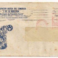 Cartas comerciales: CARTA CON SOBRE DE LA AGRUPACIÓN MUTUA DEL COMERCIO Y LA INDUSTRIA - BARCELONA AÑO 1958 - ALTA. Lote 153530858