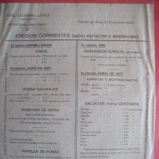 Cartas comerciales: JOSE LEDESMA LOPEZ.-ACEITES.-GRANOS.-LANAS.-FRUTOS.-CARTA COMERCIAL.-CABEZA DEL BUEY.-AÑO 1913.. Lote 155683486
