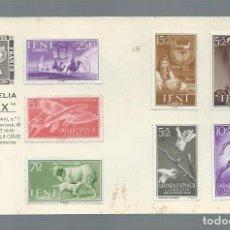 Cartas comerciales: POSTAL. CON 7 SELLOS. FILATELIA PAX. C/ NIEVES RAVELO, Nº 1. PUERTO DE LA CRUZ. TENERIFE. CANARIAS.. Lote 155708982