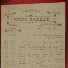 Cartas comerciales: GRAN SASTRERÍA FELIX ALONSO. LA VICTORIA OVIEDO. 1899. FIRMA PROPIETARIO. . Lote 155813174