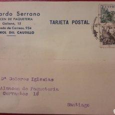 Cartas comerciales: 1940EL FERROL CAUDILLO ABELARDO SERRANO ALMACEN PAQUETERIA. Lote 156876550