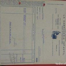 Cartas comerciales: LA CARROCERÍA INFANTIL. FÁBRICA DE COCHES DE NIÑO SAN SEBASTIAN. GUIPUZCOA 1935. Lote 162932510