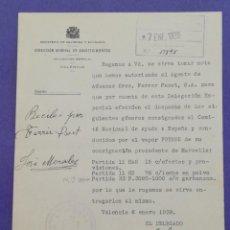 Cartas comerciales: DANDO CUENTA RECEPCIÓN MERCANCÍA VAPOR FOYNES - DIRECCIÓN GRAL. ABASTECIMIENTOS ENERO 1939. Lote 163438554