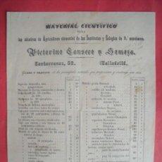 Cartas comerciales: VICTORINO SANSECO Y SOMOZA.-MATERIAL CIENTIFICO.-AGRICULTURA.-CARTA COMERCIAL.-VALLADOLID.-AÑO 1879.. Lote 166065306
