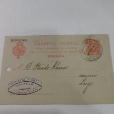 Cartas comerciales: 1905 BARCELONA CAMISERIA MALFUL Y ORUS MODA DIRIGIDO LUGO. Lote 168167418
