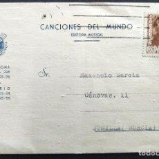 Cartas comerciales: CANCIONES DEL MUNDO EDITORA MUSICAL (BARCELONA - MADRID) - TARJETA CIRCULADA FECHADA AÑO 1955. Lote 168416832