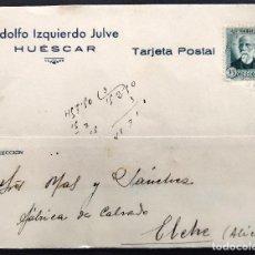 Cartas comerciales: ADOLFO IZQUIERDO JULVE - HUÉSCAR (GRANADA) - CIRCULADA AÑO 1935. Lote 168418392