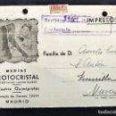 Cartas comerciales: INDUSTRIA QUIMIPROTOS, MEDIAS PROTOCRISTAL - MADRID - TARJETA DOBLE CIRCULADA AÑO 1947. Lote 168419632