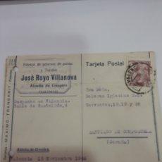 Cartas comerciais: VALENCIA ACUDIA DE CRESPINS DIRIGIDO SANTIAGO DE COMPOSTELA JOSÉ ROYO Y COMPAÑÍA. Lote 168704921