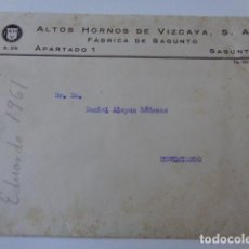 Cartas comerciales: ALTOS HORNOS DE VIZCAYA, S.A., FABRICA SAGUNTO. VALENCIA. SOBRE. Lote 169236480