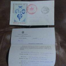Cartas comerciales: CARTA SECCIÓN FILATÉLICA PROVISIÓN ALMERÍA 1968. IV CONGRESO MUNDIAL PSIQUIATRÍA MATASELLOS ESPECIAL. Lote 170557816