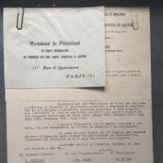 Cartas comerciales: COMITÉ INTERNACIONAL DE COMERCIO DE VINO LICORES PARIS 1925. Lote 172254694