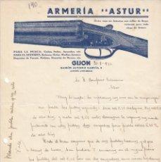 Cartas comerciales: CARTA COMERCIAL DE ARMERIA ASTUR - ARMAS Y MUNICIONES - EN GIJON - 1933. Lote 173497605
