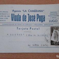 Cartas comerciales: TARJETA POSTAL COMERCIAL DE LA CAMERANA DE LUGO. Lote 176119318
