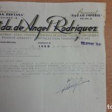 Cartas comerciales: CARTA COMERCIAL ALMACENES LA GRAN BRETAÑA DE LUGO. Lote 176120854
