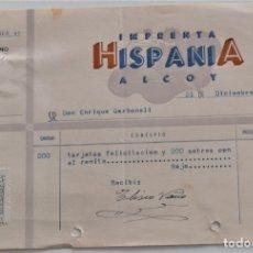 Cartas comerciales: ALCOY (ALICANTE) - RECIBO DE IMPRENTA HISPANIA, ALCOY FECHADO 1941 - TIMBRE ESPECIAL PARA FACTURAS. Lote 176272118