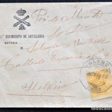 Cartas comerciales: 11º REGIMIENTO DE ARTILLERIA - SOBRE. Lote 177804297