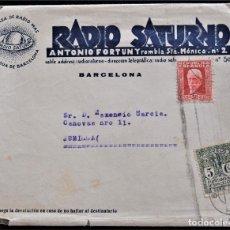 Cartas comerciales: BARCELONA - RADIO SATURNO - ANTONIO FORTUNY - LA CASA DE LA RADIO MAS ANTIGUA DE BARCELONA - SOBRE. Lote 177827522