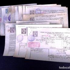 Cartas comerciales: POLIZAS DE BOLSA POR OPERACION AL CONTADO. LOTE DE 14 UDS. MADRID 1899-1923. Lote 179181763