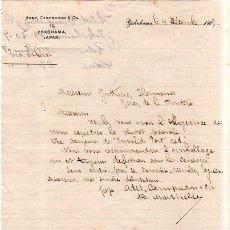 Cartas comerciais: CARTA COMERCIAL. ADET, CAMPREDON & CO. YOKOHAMA, JAPAN. 1907.. Lote 180331977