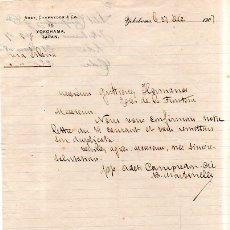 Cartas comerciais: CARTA COMERCIAL. ADET, CAMPREDON & CO. YOKOHAMA, JAPAN. 1907.. Lote 180332050