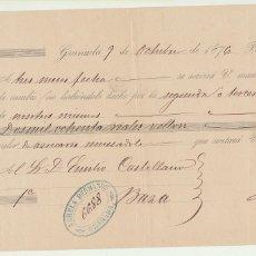 Cartas comerciales: LETRA DE CAMBIO CON MEMBRETE POR 2080 REALES VELLÓN. GRANADA 9 OCTUBRE 1876. PAGADERA EN BAZA. Lote 180334827
