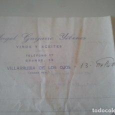 Cartas comerciales: ÁNGEL GUIJARRO YÉBENES - VINOS Y ACEITES - VILLARRUBIA DE LOS OJOS - CORRESPONDENCIA - 1943. Lote 181124116