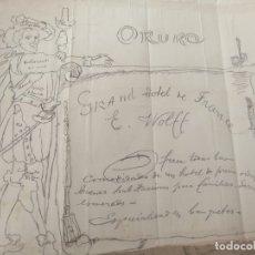 Cartas comerciales: DOCUMENTO ANTIGUO GRAD HOTEL DE FRANCE E. WOLFF. Lote 181576402