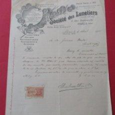 Cartas comerciales: CARTA COMERCIAL. ´SOCIÉTÉ DES LUNETIERS. PARIS 1915.. Lote 182392635