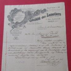Cartas comerciales: CARTA COMERCIAL. ´SOCIÉTÉ DES LUNETIERS. PARIS 1913. Lote 182397855