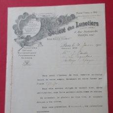 Cartas comerciales: CARTA COMERCIAL. ´SOCIÉTÉ DES LUNETIERS. PARIS 1916.. Lote 182397925
