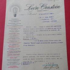 Cartas comerciales: CARTA COMERCIAL. MAQUINARIA APARATOS Y ACCESORIOS PARA ELECTRICIDAD. OSRAM. LEÓN ORNSTEIN. 1915.. Lote 182454245