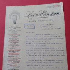Cartas comerciales: CARTA COMERCIAL. MAQUINARIA APARATOS Y ACCESORIOS PARA ELECTRICIDAD. OSRAM. LEÓN ORNSTEIN. 1914.. Lote 182454266
