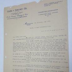 Cartas comerciales: CARTA OFERTA GIJON Y SANCHEZ GIL PRODUCTOS ENOLOGICOS MANZANARES, CIUDAD REAL AÑO 1936. Lote 183957755