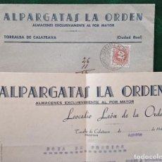 Cartas comerciales: CARTA CON LISTADO DE PRECIOS. ALPARGATAS LA ORDEN TORRALBA DE CALATRAVA CIUDAD REAL. 1940. Lote 187416460